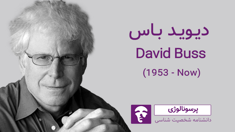 دیوید باس