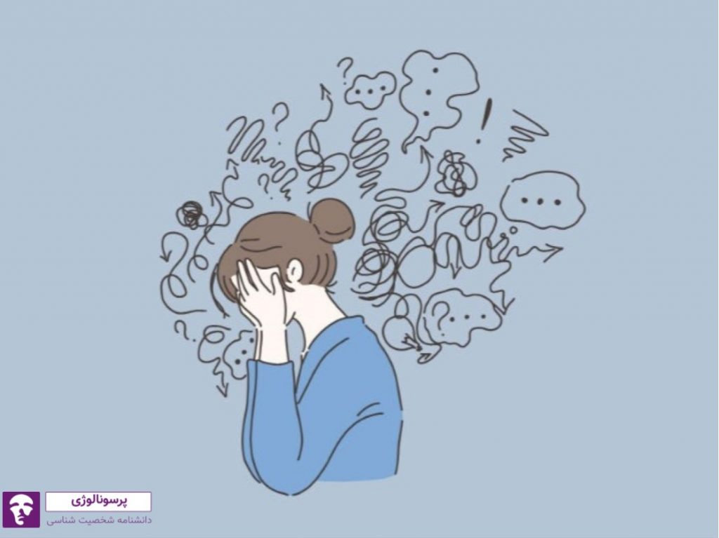 اضطراب فراگیر